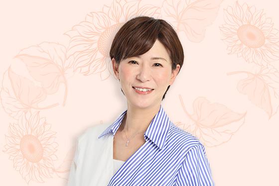 島田 妙子